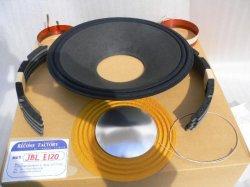画像1: JBL E120用  8Ω リコーンキット(クロスエッジコーン付き)