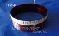 内径99.06ミリ 銅リボン線,エッジワイズ巻 JBL 2235H用  ペア(2個)