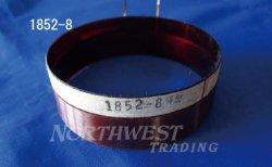 画像1: 内径99.06ミリ 銅リボン線,エッジワイズ巻 JBL 2235H用  ペア(2個)