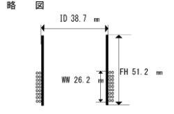 画像1: 内径38.7ミリ 丸銅線,カプトンボビン JEN P12NF用 ペア(2個)お取り寄せ商品