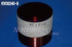 画像1: 内径51.0ミリ 丸銅線,カプトンボビン JBL127H用 ペア(2個)お取り寄せ商品