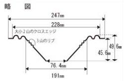 画像1: コーン紙直径191.0ミリ 2山エッジ付きストレートコーン 汎用 ペア【お取り寄せ商品】