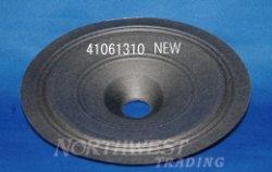 画像1: コーン紙直径158.0ミリ 3山エッジ付きストレートコーン JBL D208用 ペア
