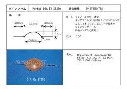 画像1: エレクトロボイス EV ST350用 ダイアフラム ペアー お取り寄せ品