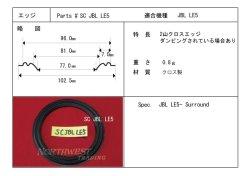画像2: コーン紙直径81.0ミリ クロス製 JBL LE5用 ペア