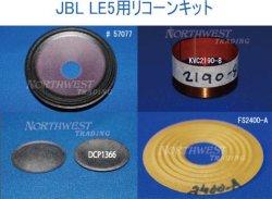 画像1: JBL LE5用  リコーンキット