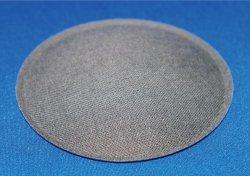画像1: 外径89.8ミリ クロス製 汎用 ダストキャップペア 2枚 お取り寄せ商品