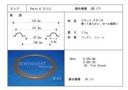 画像1: コーン紙内径106.0ミリ ウレタン製 JBL LT1用 ペア SF512