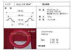 画像1: コーン紙内径133.0ミリ ウレタン製 汎用 ペア
