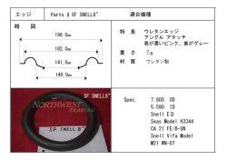 画像1: コーン紙内径148.0ミリ ウレタン製 汎用 ペア