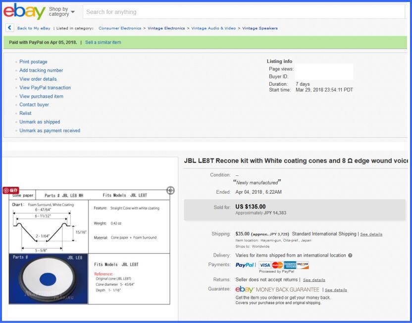 ベストセラ-品(JBL LE8Tキット、2213キット)世界中に販売しています。